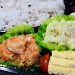 海老チリ炒め サムネイル画像