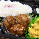 肉団子 サムネイル画像