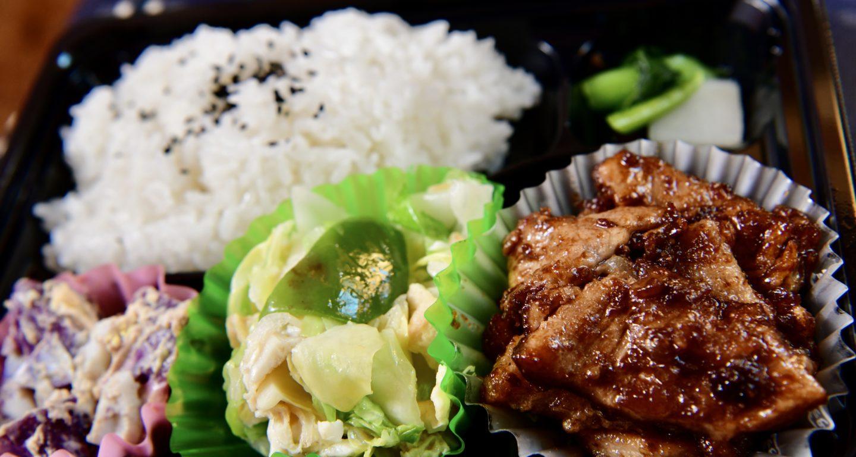 中華風豚肉の照り焼き