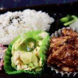 中華風豚肉の照り焼き サムネイル画像