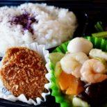 八宝菜 サムネイル画像