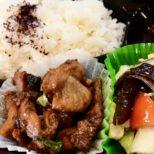 鶏肉のバジル炒め サムネイル画像