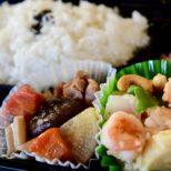 海老のカシューナッツ炒め サムネイル画像