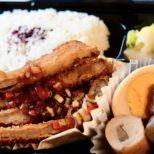 豚カツの中華ソース サムネイル画像