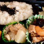 鶏肉の黒酢炒め サムネイル画像