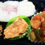 酢豚 サムネイル画像
