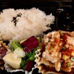 油淋鶏 サムネイル画像