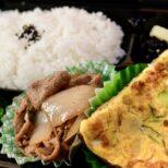 豚肉の生姜焼き サムネイル画像