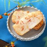 大根餅 サムネイル画像