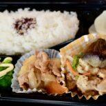 鶏肉の南蛮酢漬け サムネイル画像