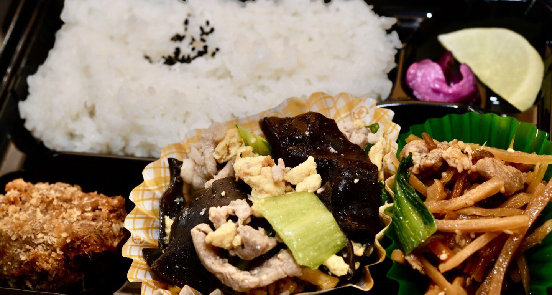 木須肉(ムーシーロー)