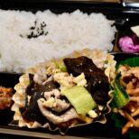 木須肉(ムーシーロー) サムネイル画像