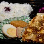 麻婆豆腐 サムネイル画像